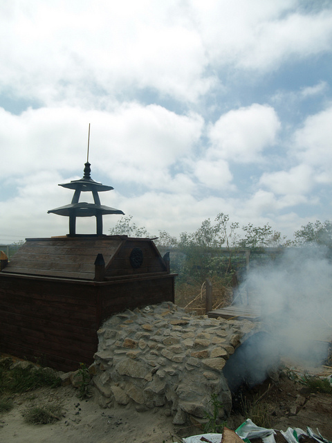 Whiskey Peat Kiln at Lost Spirits