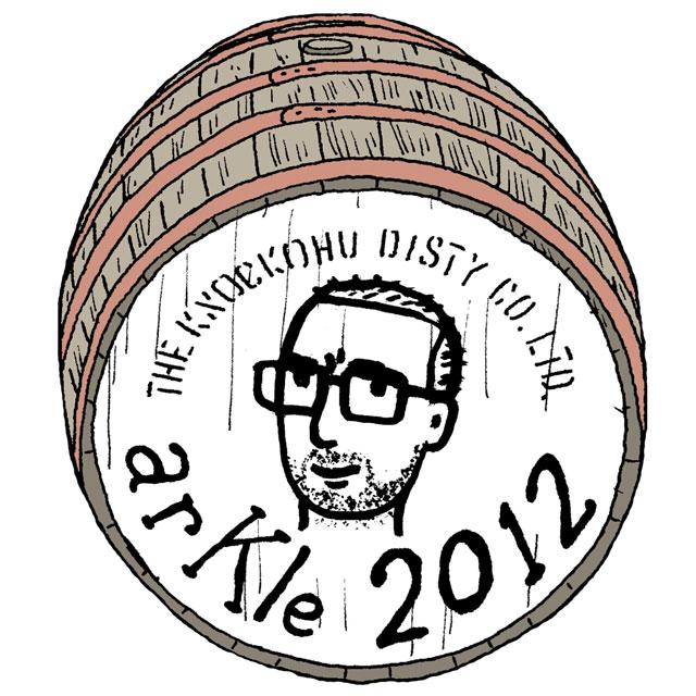 Peter Arkle's anCnoc Barrel